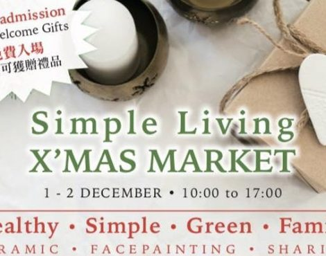 Do Your Present Shopping at the Simple Living X'Mas Market: Dec 1-2