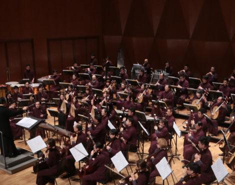 The Hong Kong Chinese Orchestra's HKCO4U Series: December 15