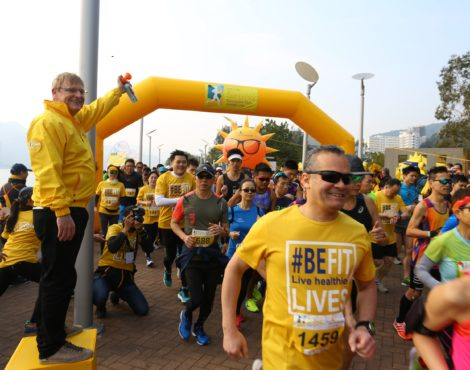 Run for Good at Sun Life Resolution Run: January 27
