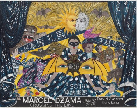 Crossing the Line with Marcel Dzama: January 22-March 9