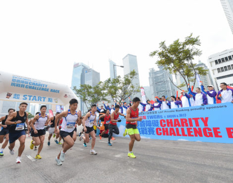 Tung Wah Group of Hospitals Charity Challenge Race: January 27