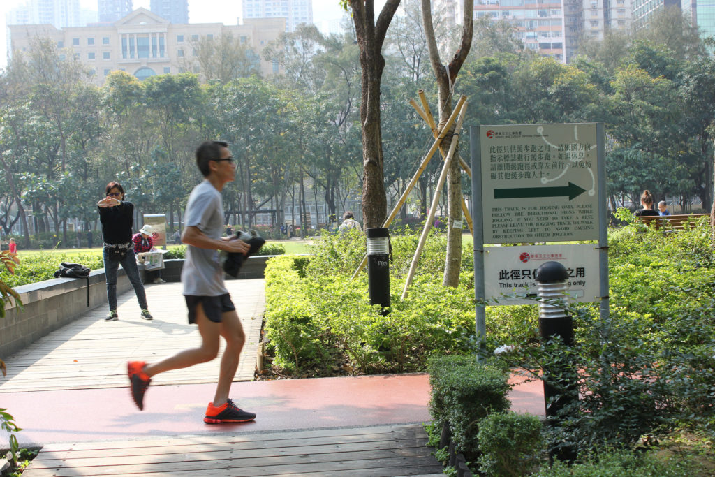 running trails in Hong Kong
