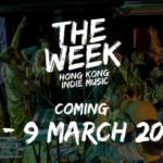 The Week Hong Kong 2019
