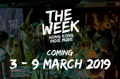 The Week Hong Kong 2019: March 3-9