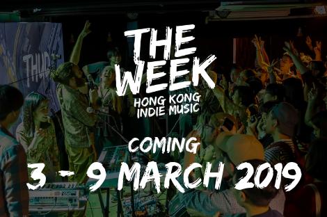 The Week Hong Kong 2019: March 3-9