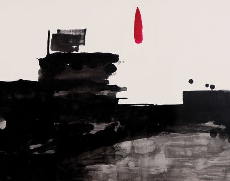 Lui Shou-kwan Centenary at Alisan Fine Arts: March 25-May 16