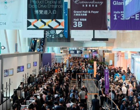 Hong Kong International Jewellery Show 2019: February 28-March 4
