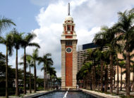 How the Kowloon Clock Tower Came to Be