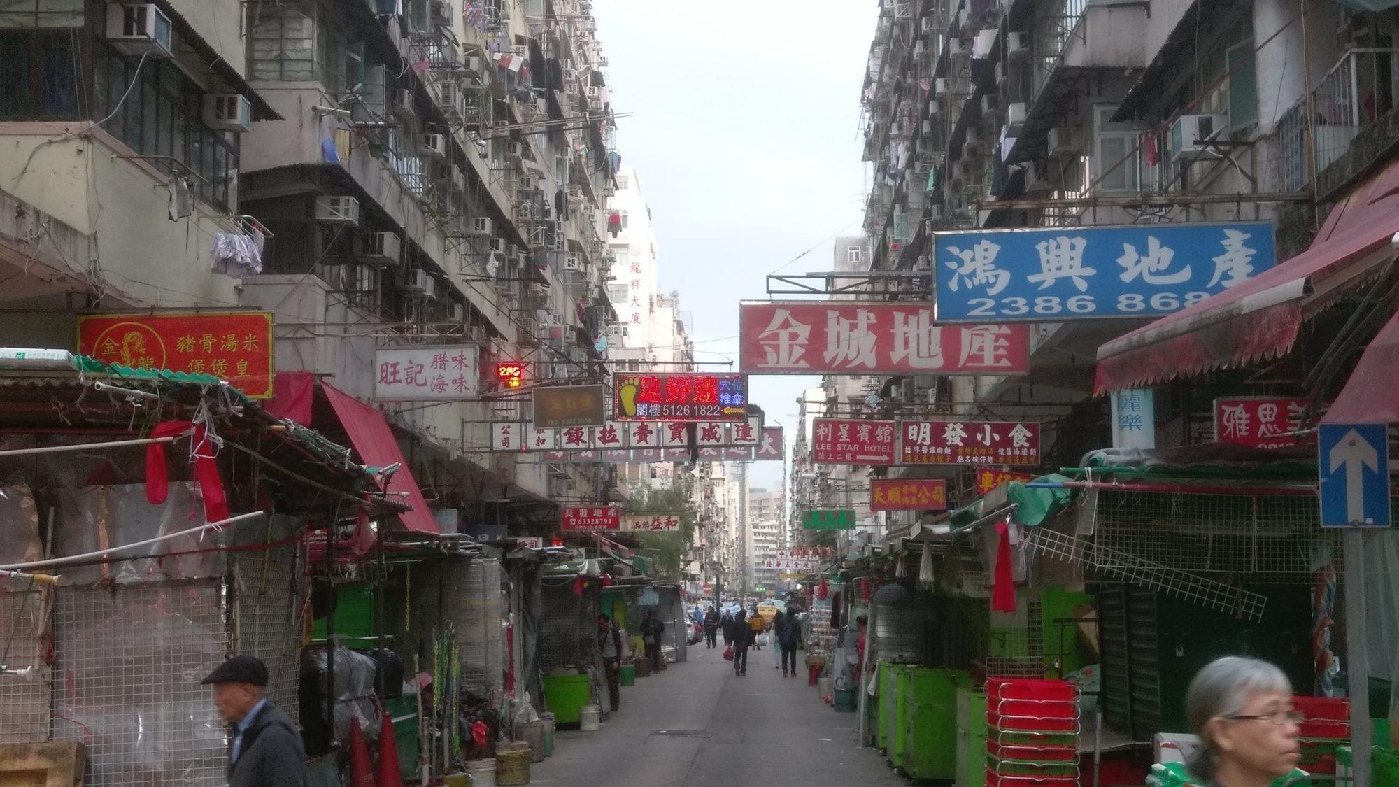 artsy neighborhoods in Hong Kong