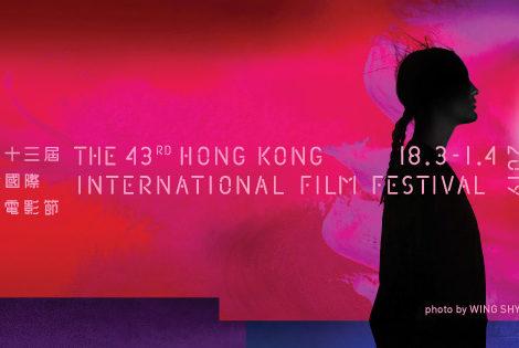 Hong Kong International Film Festival 2019: March 18-April 1