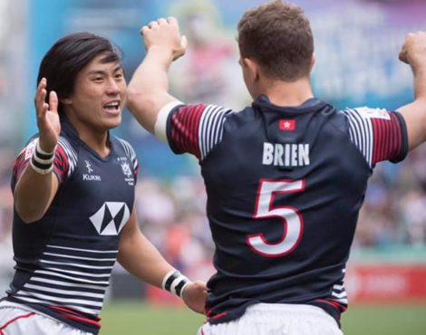 Get Hyped at the Hong Kong Sevens 2019: April 5-7