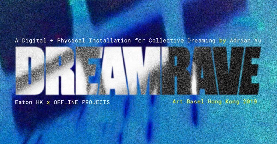 dreamrave