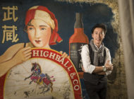Dishin' The Dirt: The ThirtySix's Philippe Nguyen on Bars, Whisky and Highballs