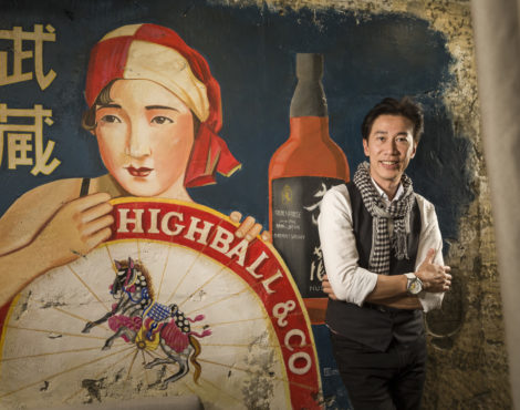 Dishin' The Dirt: The ThirtySix's Philippe Nguyen on Bars, Whisky and Highballs