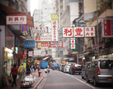 12 things Only People Who Live in Sheung Wan Will Understand