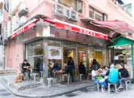 What to Order in a Hong Kong Cha Chaan Teng