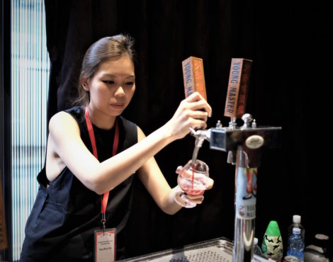 Young Master Invitational Beer Festival 2019: May 25-26
