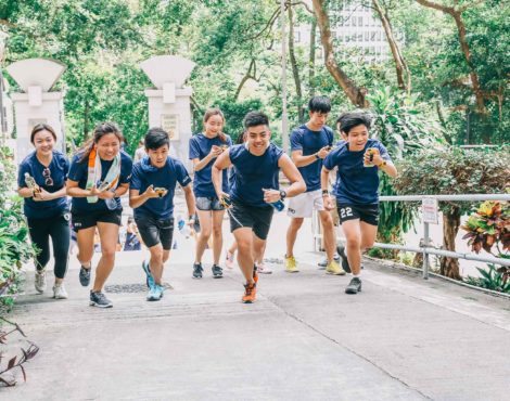 Explore Hong Kong at District Race: May 19