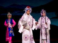 Chinese Opera Festival 2019: 10 Years Of Chinese Opera: June 13-Aug-18