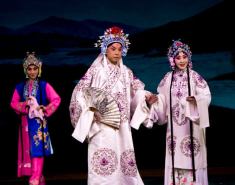Chinese Opera Festival 2019: 10 Years Of Chinese Opera: June 13-Aug-18