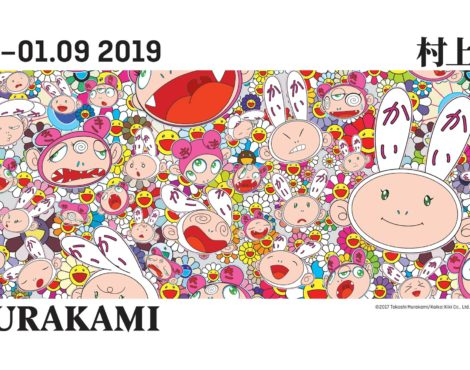 Murakami vs Murakami at Tai Kwun: June 1 to September 1