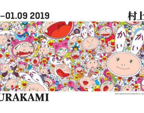 Murakami vs Murakami at Tai Kwun: June 1 to September 1