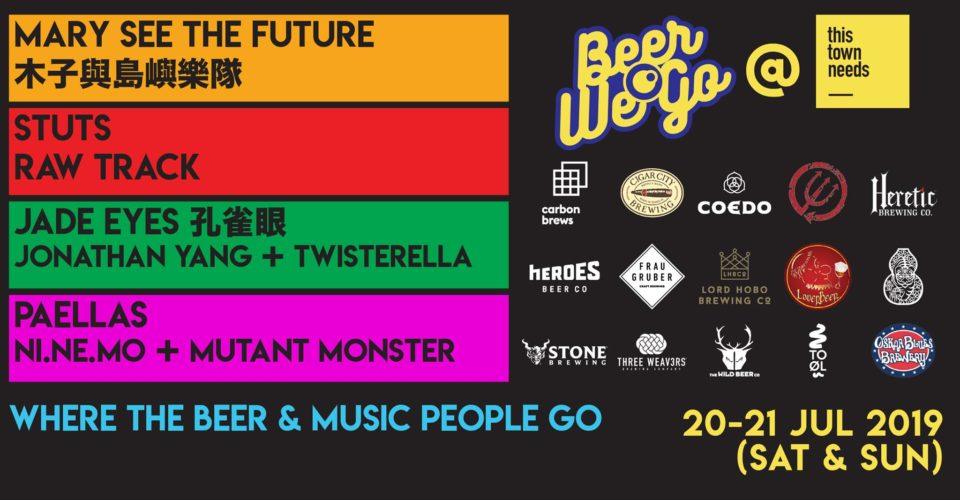 Beer_We_Go_TTN_Full_Line_up