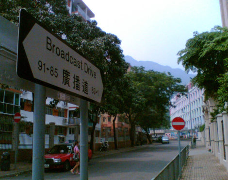 Best Little-known Facts About Hong Kong