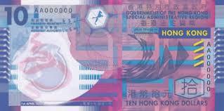 Ten dollar note