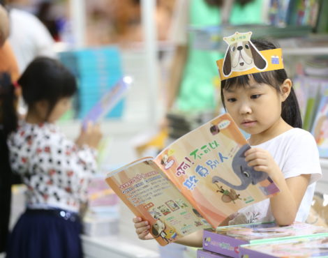 Hong Kong Book Fair 2019: July 17-23