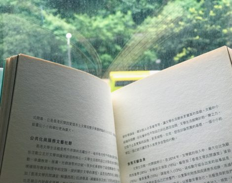 5 Popular Hong Kong Novels to Read in English