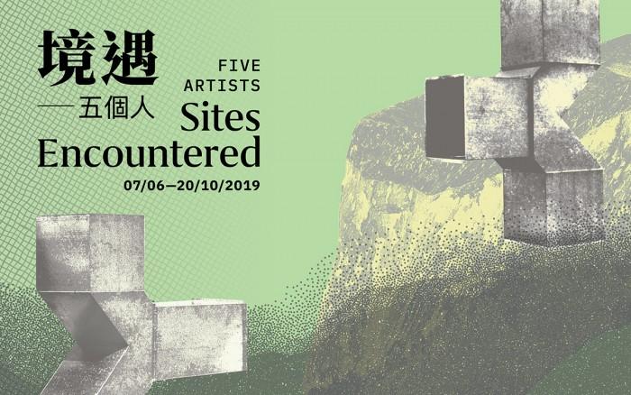 m-five-artists-online-banner-1200pxx750px