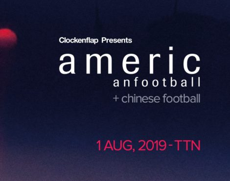 Clockenflap Presents: American Football: August 1
