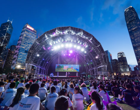 Summerfest @ Central Harbourfront 2019: June 26-September 1
