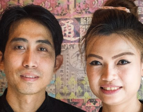 Dishin' the Dirt: Chachawan's Chang and Narisara on Growing Up Cooking