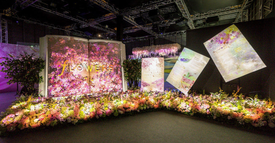 MOSTown_FLOWERS PIECES繁花光影互動感官展_Big Book_3