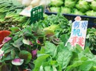 Market Watch: Chinese Red Amaranth