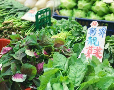 Market Watch: Chinese Red Amaranth
