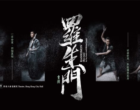 Rashomon by Chung Ying Theatre: August 16-25
