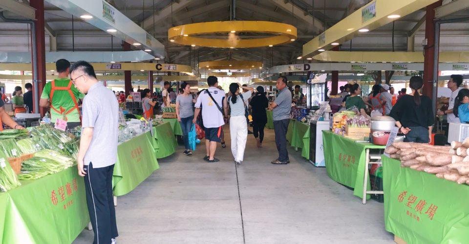 Taipei Hope Plaza Farmers Market