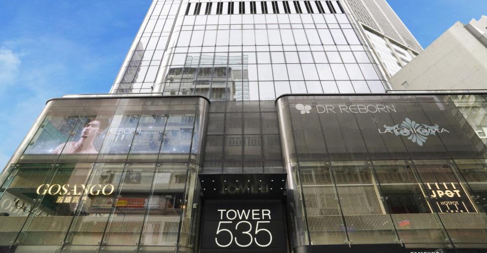 TOWER 535 - Exterior ono Retail Floors 2