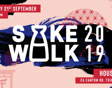 Raise Your Glass at Sake Walk 2019