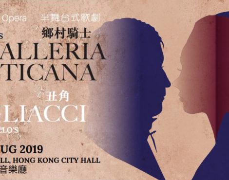 Opera Hong Kong: Cavalleria Rusticana & Pagliacci: August 24-25