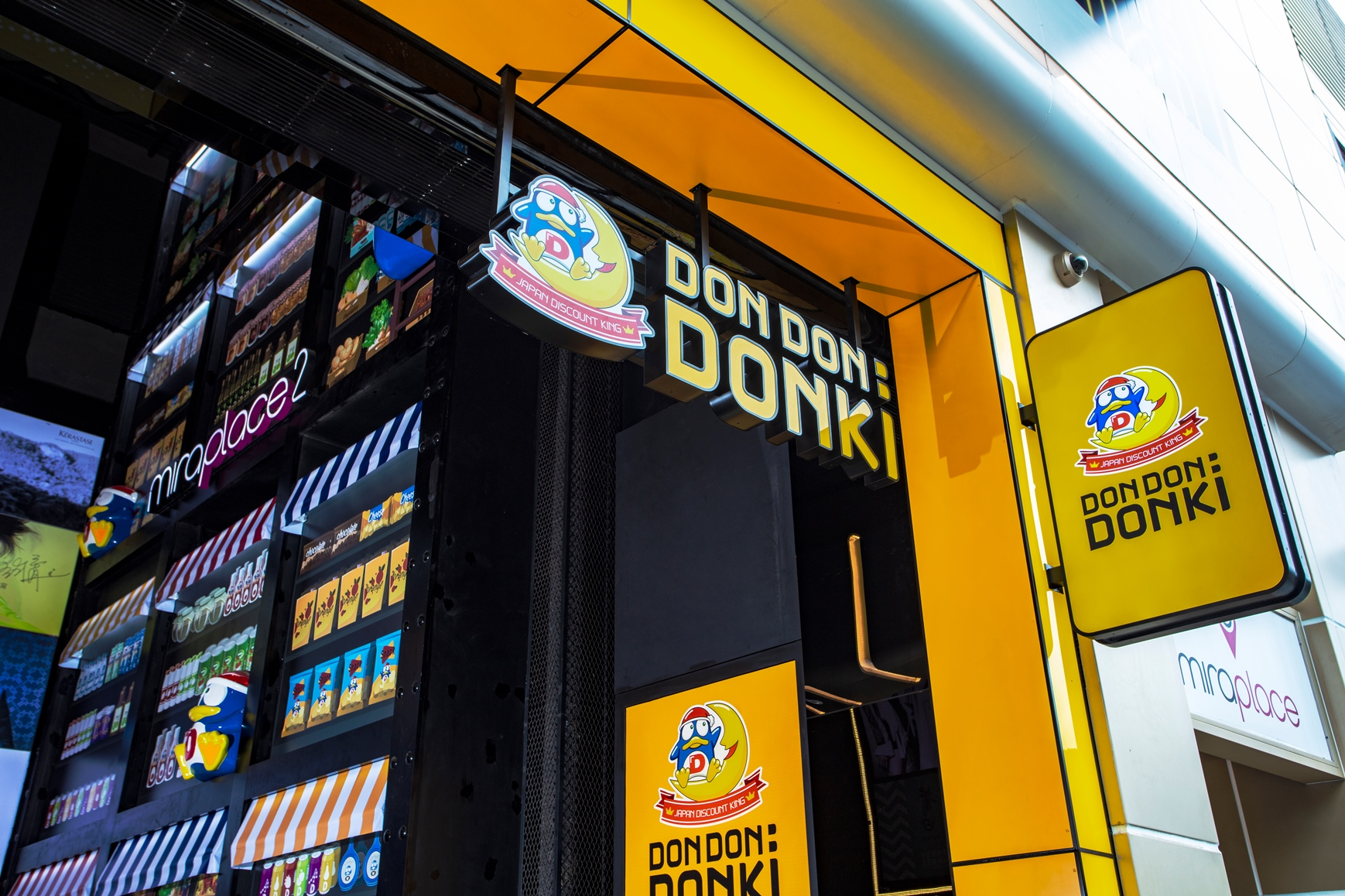 Japanese Discount Chain Don Don Donki To Open In Hong Kong  The Loop Hk-3163