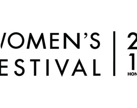 Women's Festival 女人節 2019