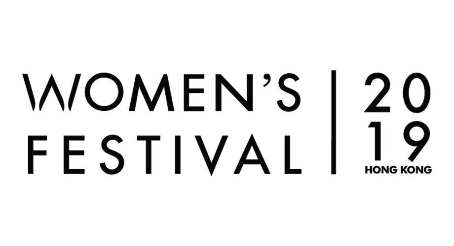 Women's Festival 2019