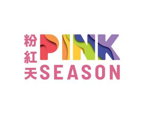Think Pink: Pink Season 2019: September 28-November 2