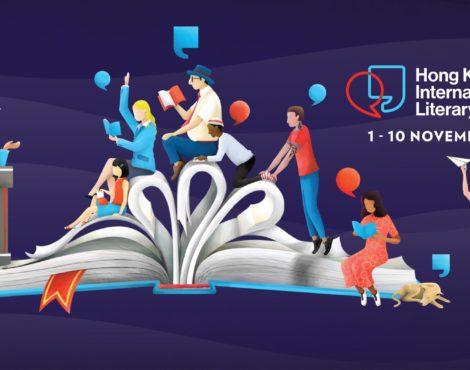 A Bookworm's Paradise: The Hong Kong Literary Festival 2019: November 1-10