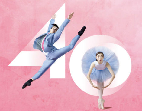 Hong Kong Ballet: International Gala of Stars 2019: October 31-November 1