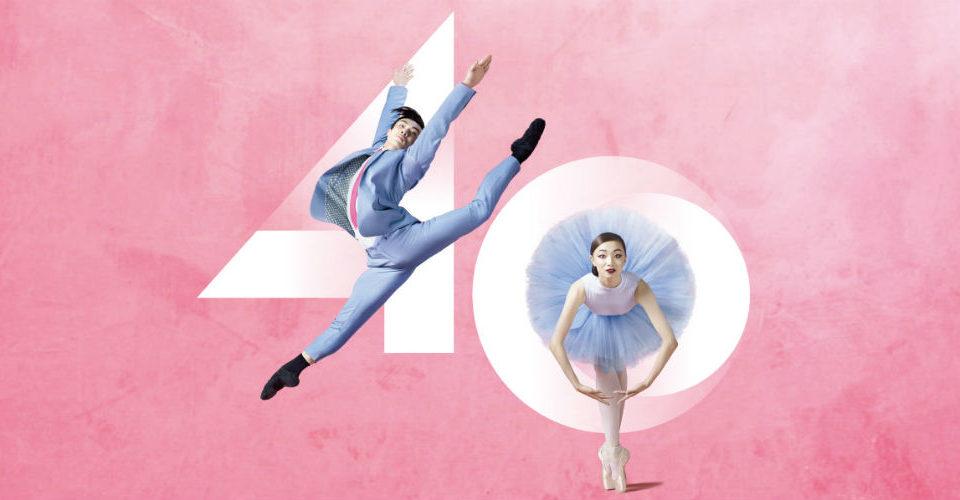 Hong-Kong-Ballet-International-Gala-of-Stars-2019